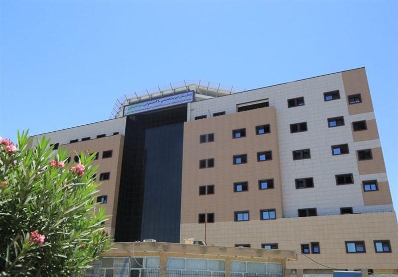 افتتاح بیمارستان امیرالمومنین(ع) قم شاید وقتی دیگر
