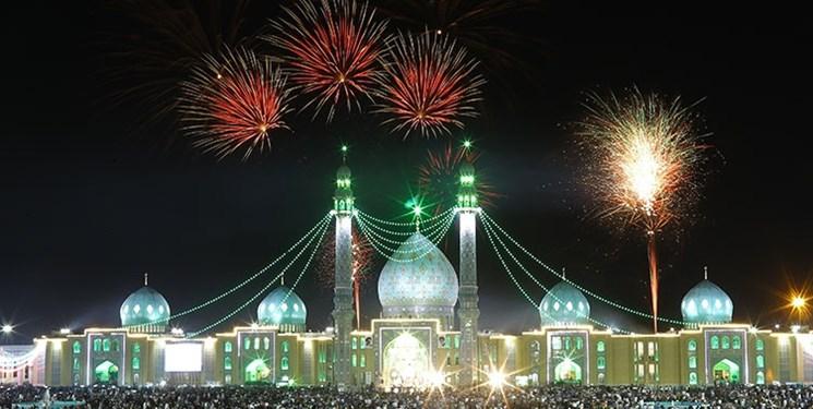 مسجد مقدس جمکران، زمین شریف و برگزیده خدا