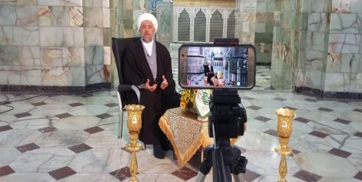 برنامههای سخنرانی هفته پایانی خرداد حرم حضرت معصومه(س) اعلام شد