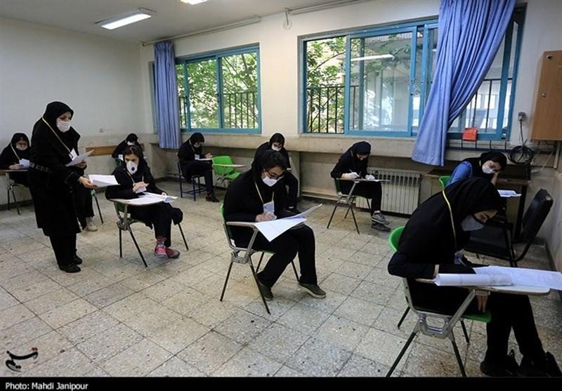جزئیات برگزاری حضوری امتحانات در مدارس استان قم اعلام شد