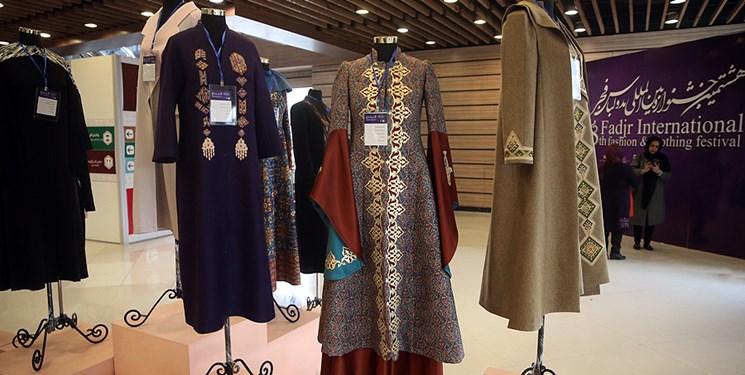 جشنواره «مد و لباس، حجاب و عفاف» در قم برگزار میشود