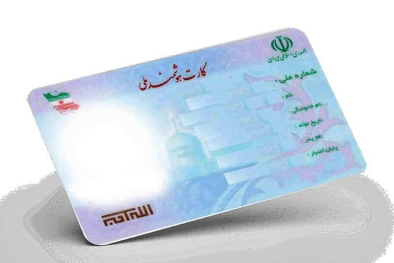 ۱۰ درصد از واجدان شرایط درقم برای دریافت کارت ملی ثبتنام نکردهاند