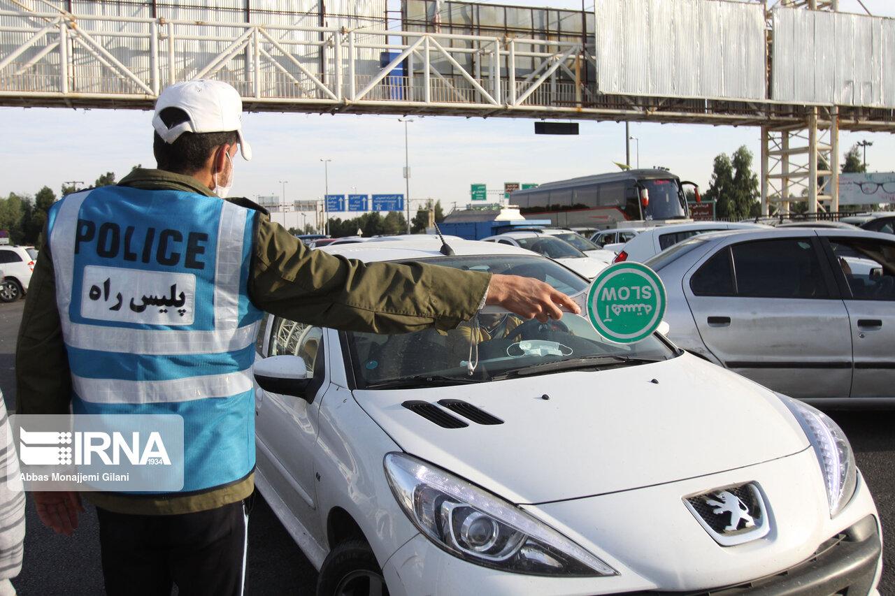 اجرای ممنوعیت ورود و خروج خودرو به قم