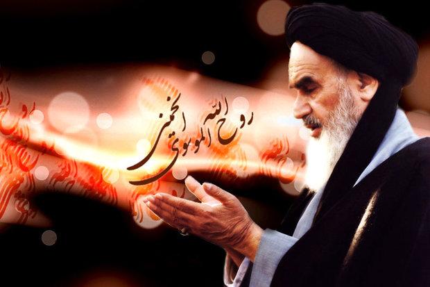نشست کتابخوان آنلاین با عنوان «امام روح الله» برگزار میشود