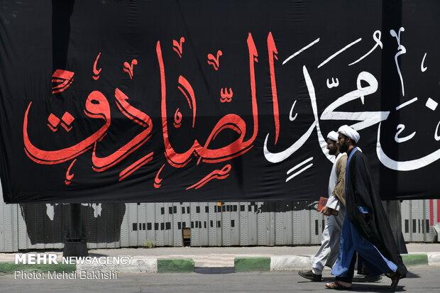 برنامههای ویژه شهادت امام صادق(ع) در حرم بانوی کرامت اعلام شد