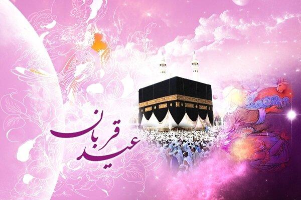 مراسم عید سعید قربان در حرم بانوی کرامت برگزار می شود