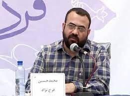 مجاهدی فعال در زمینه اندیشه و رسانه